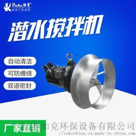QJB2.2/8型潜水搅拌机