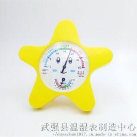 家用儿童房用温湿度计 武强安之栋星星造型温湿度计