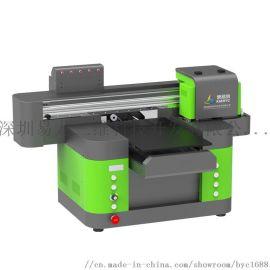 PVC会员卡片UV打印机