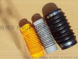 耐高温 防尘 防油 油缸保护套 圆筒式丝杠防护罩