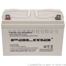 揭陽市八馬蓄電池PM12-24原裝現貨總代理