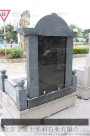 澄江县芝麻黑墓碑石材 石雕花岗岩火葬碑 可定制