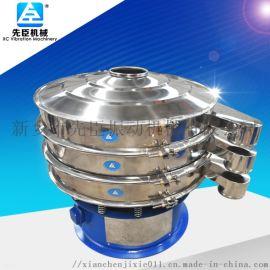 振动筛厂家圆形振动筛分机小型震动筛选机