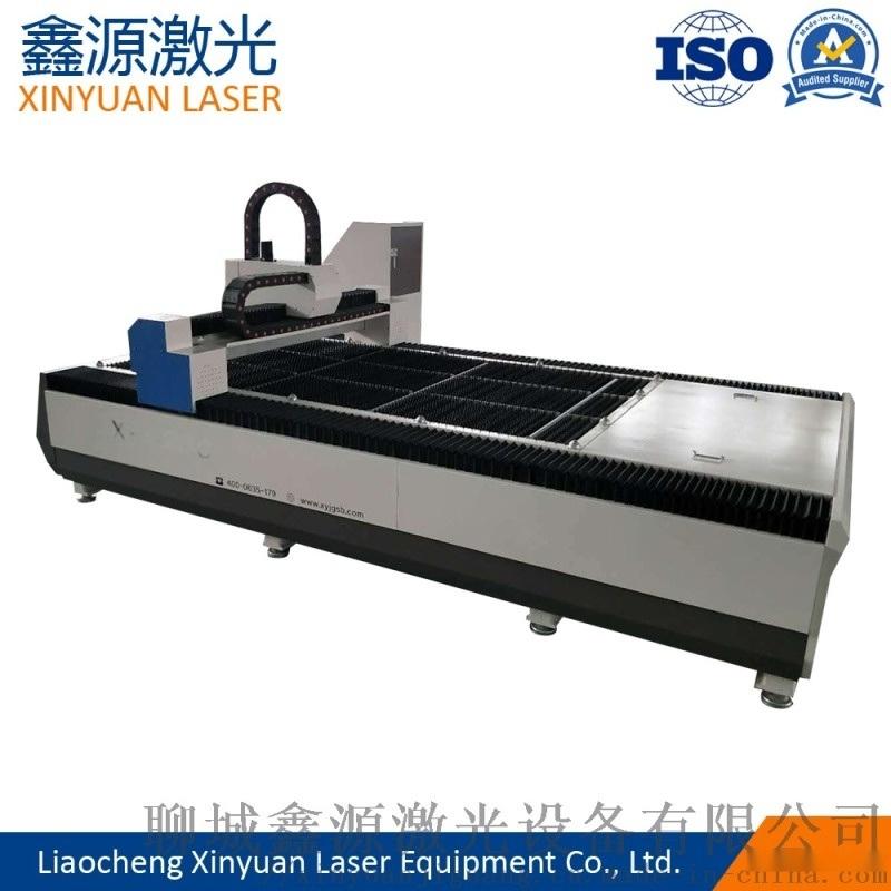 鑫源3015型工业碳钢板切割加工光纤激光切割机