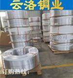 纯铝管盘管软薄壁空心管子冰箱铝管空调无缝管毛细管