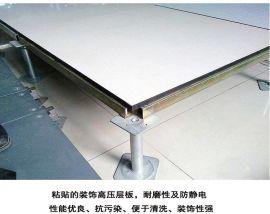 厂家全钢防静电地板高架架空pvc防静电机房地板600*600*35