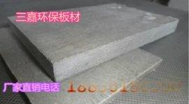 徐州高强水泥纤维板厂家:吹响绿色集结号!