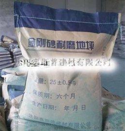 金刚砂地面材料耐磨地坪硬化剂厂商