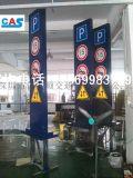 廠家現貨供應直銷車庫指示牌燈箱 地下車庫燈箱指示牌 停車場燈箱指示牌