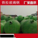 厂家直销 天津环保玻璃钢化粪池 玻璃钢隔油池 价格优惠