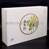 定做印刷 产品包装盒 天地盖礼品盒 茶叶 特产包装 红蓝现货