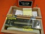 542-1502 150*0.02 日本RSK条型水平尺 精密水平尺 日本进口 正品