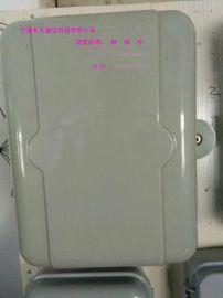 高盖SMC光纤分纤箱,48芯光分路器箱