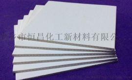 萍乡恒昌电镀废水用中空板式陶瓷膜组件