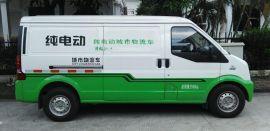 广州电动汽车租赁,新能源汽车出租