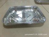 超大号一次性铝箔烧烤餐盒