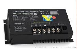 太阳能控制器MPPT 12V 24V 10A自动识别