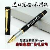 高檔簽字筆 寶珠中性筆 走珠筆 金屬筆定做 廣告禮品筆 定製LOGO
