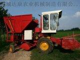 自走式青储机 背负式小型玉米收获机 玉米收割机