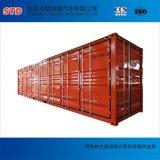 40英尺側開櫃開側門集裝箱顏色可選logo定製華南廠家直銷