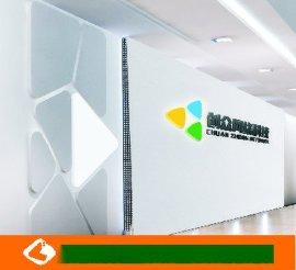 西安北郊形象墙设计制作丨西安北郊农家形象墙设计制作安装公司