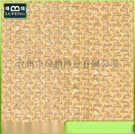 批发厂家直销定做 黑色遮阳网 三针 六针 防尘网绿色防晒网