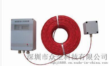 缆式线型感温火灾探测器JTW-LD-HSD-300A-85