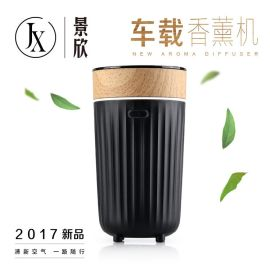 JX景欣 超声波香薰机小型USB香氛机60ml喷雾车用时尚定制
