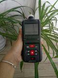 青島路博LB-MS5X有毒有害氣體檢測儀