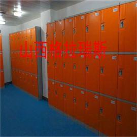 内蒙古ABS塑料 衣柜煤矿 衣柜全塑 衣柜健身房 衣柜