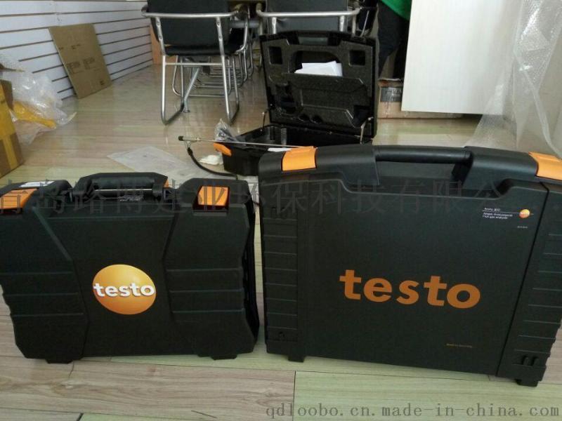 淄博Testo 350 加强型烟气分析仪