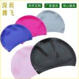 厂家批发 2016新款硅胶游泳帽水滴泳帽 超大舒适护耳防水帽