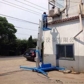 铝合金单轨高空作业台、移动式升降平台供应商