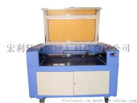宏利轩小型6040工艺品亚克力 竹简 皮革激光切割机