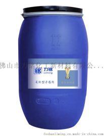 力铭 PU柔软型手感剂LM-3484 超浓缩 合成PU革助剂 厂家直销