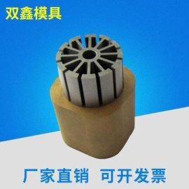 成型模加工厂家生产 各种**机械标准件模具 标准件精密模具定制