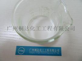 SSZ-171 水性环氧乳液、水性环氧树脂、水性树脂乳液。具有优异的防腐防锈性能,耐水、耐盐雾性能,施工性能;自乳化;粒径小,涂膜均匀致密;机械稳定性好,等等