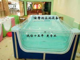 新疆三面玻璃儿童游泳池设备厂家直销