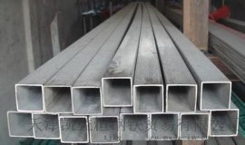 锅炉用高温1cr25ni20si2不锈钢方管现货13516131088