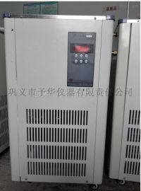 予华仪器冷却水循环泵技术**专业制作