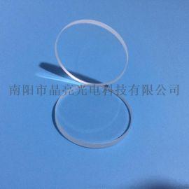 晶亮光电厂家现货供应光学玻璃透镜 来样来图加工定制光学元件