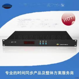 NTP同步時間服務器|低價讓利客戶