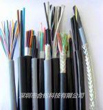 合銘科技供應(4*(2*0.25)+2*0.5)C複合信號電纜