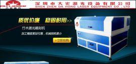 DH9060广告制品/工艺品激光切割机