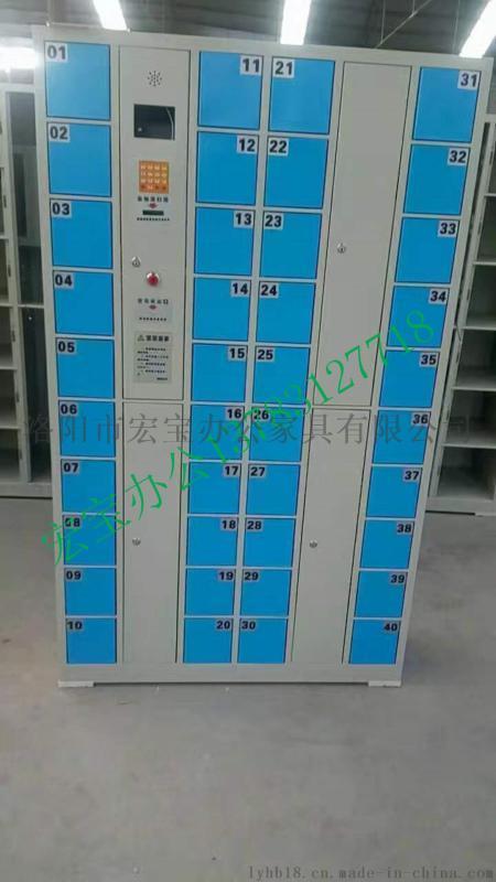 宏宝生产电子寄存柜图书馆寄存柜条码储物柜