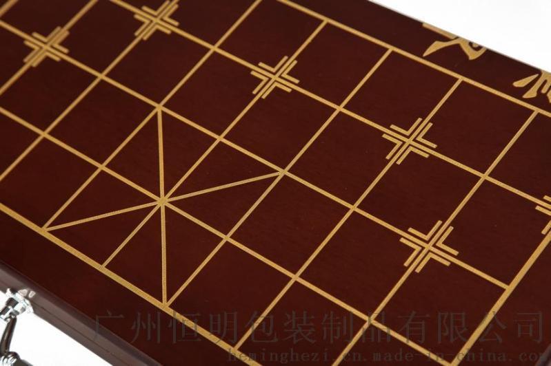 广州恒明包装象棋盒子棋子包装盒