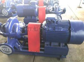 S型中开泵、300S-32A中开泵、单级双吸离心泵