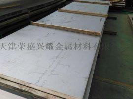 2507双相不锈钢板现货2205不锈钢卷板密度