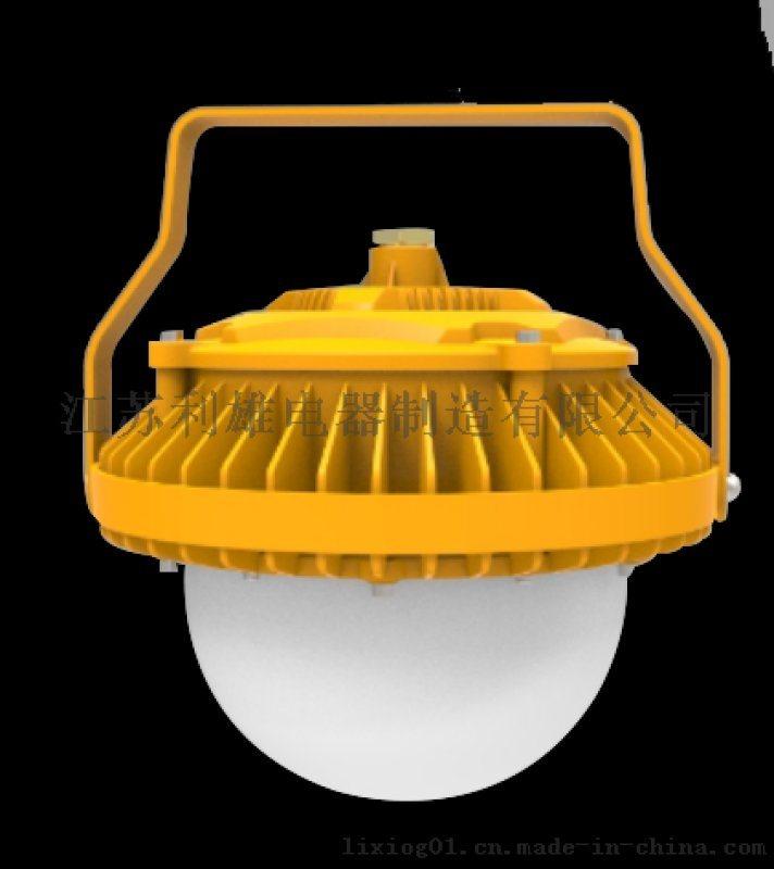 GCD9187 LED防爆灯120W 120WLED防爆灯 LED120W防爆灯