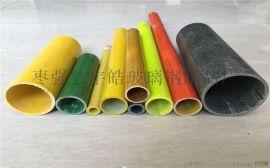 河南玻璃钢拉挤型材@郑州圆管方管基础材料